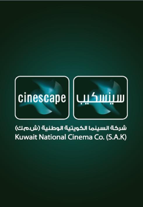 CiNeScApE Public Group | Facebook